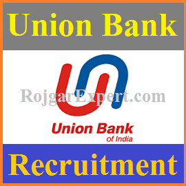 UBI Forex Officer Recruitment Latest Union Bank of India ITO Jobs
